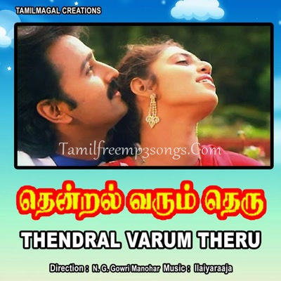 Thendral Varum Theru Poster