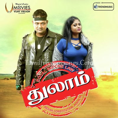 Thulam Poster